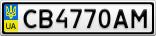 Номерной знак - CB4770AM