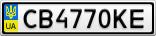 Номерной знак - CB4770KE