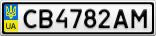 Номерной знак - CB4782AM