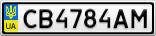 Номерной знак - CB4784AM