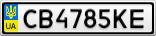 Номерной знак - CB4785KE