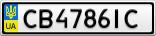 Номерной знак - CB4786IC