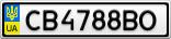 Номерной знак - CB4788BO