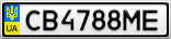 Номерной знак - CB4788ME