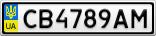 Номерной знак - CB4789AM