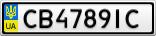 Номерной знак - CB4789IC