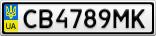 Номерной знак - CB4789MK