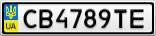 Номерной знак - CB4789TE