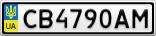 Номерной знак - CB4790AM