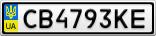 Номерной знак - CB4793KE