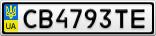 Номерной знак - CB4793TE