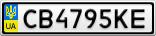 Номерной знак - CB4795KE