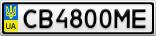 Номерной знак - CB4800ME