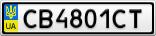 Номерной знак - CB4801CT