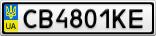 Номерной знак - CB4801KE