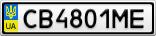 Номерной знак - CB4801ME