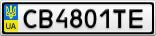 Номерной знак - CB4801TE