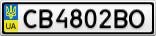 Номерной знак - CB4802BO