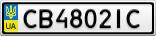 Номерной знак - CB4802IC