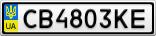 Номерной знак - CB4803KE