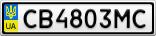 Номерной знак - CB4803MC
