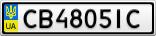 Номерной знак - CB4805IC