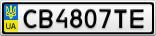 Номерной знак - CB4807TE