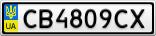 Номерной знак - CB4809CX