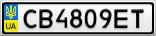 Номерной знак - CB4809ET