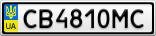 Номерной знак - CB4810MC
