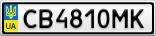 Номерной знак - CB4810MK