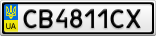 Номерной знак - CB4811CX