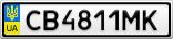 Номерной знак - CB4811MK