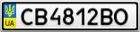 Номерной знак - CB4812BO