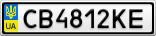 Номерной знак - CB4812KE