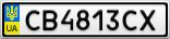 Номерной знак - CB4813CX
