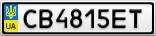 Номерной знак - CB4815ET