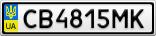 Номерной знак - CB4815MK