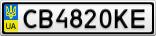 Номерной знак - CB4820KE