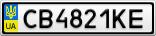 Номерной знак - CB4821KE