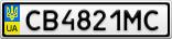 Номерной знак - CB4821MC
