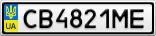 Номерной знак - CB4821ME