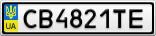 Номерной знак - CB4821TE