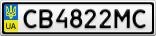 Номерной знак - CB4822MC