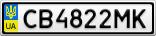 Номерной знак - CB4822MK