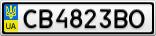 Номерной знак - CB4823BO
