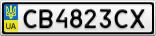 Номерной знак - CB4823CX