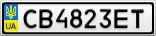 Номерной знак - CB4823ET