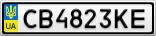Номерной знак - CB4823KE
