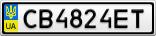 Номерной знак - CB4824ET